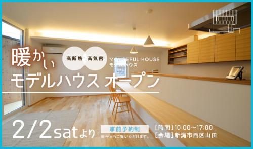 top_slide_modelhouse[1]